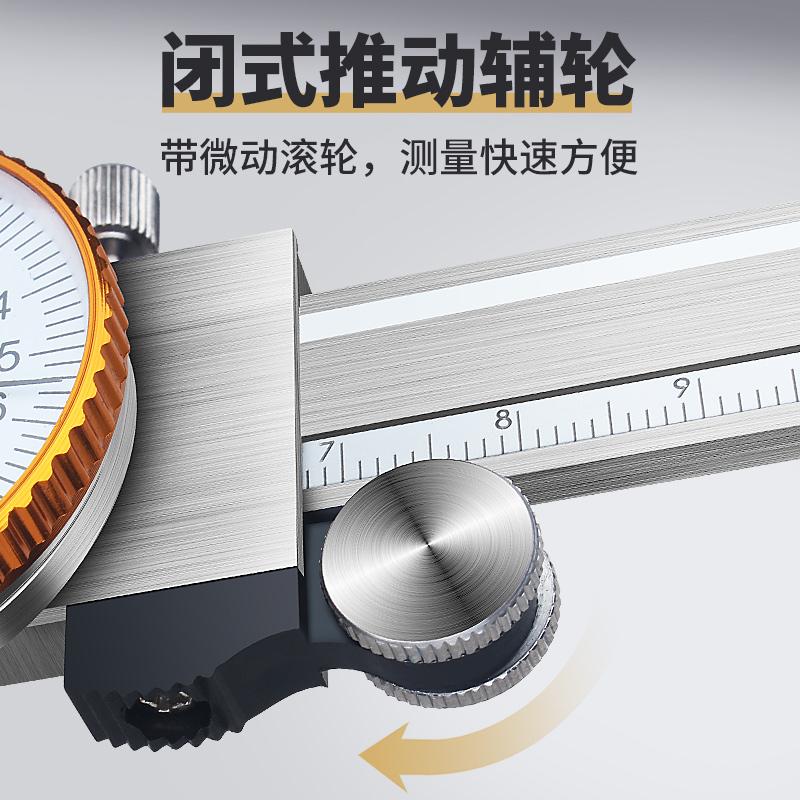 上工带表卡尺0-150mm高精度油标代表游标卡尺不锈钢0-200-300mm