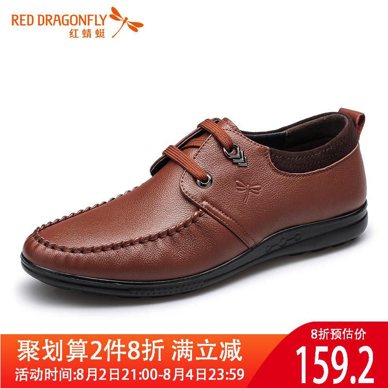 紅蜻蜓 真皮男單鞋 春季新款正品經典休閒舒適透氣繫帶男鞋皮鞋子