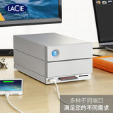 LaCie 2big two-position RAID 0/1 Thunderbolt 3Thunderbolt3 Type-C USB3.1/3.0 8TB disk array docking station supports daisy chain enterprise disk