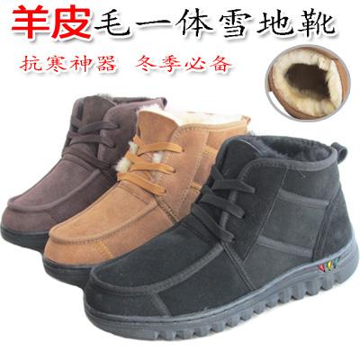 冬季真羊皮毛一体雪地靴男保暖加绒中老年纯羊毛棉鞋防滑真皮短靴