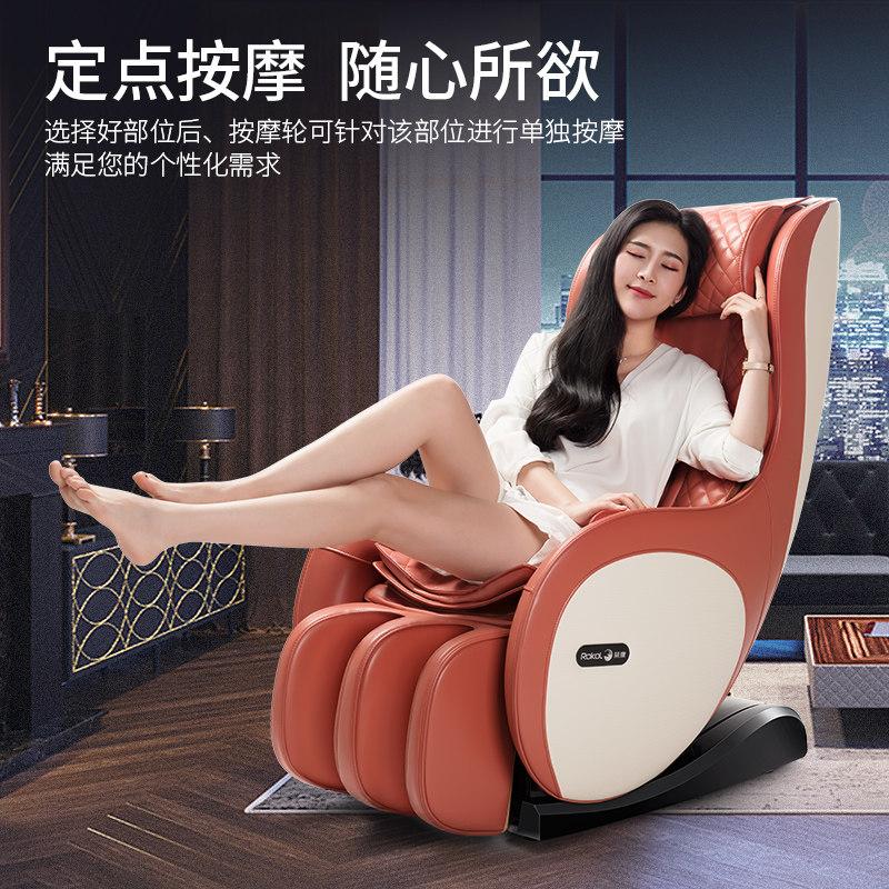荣康RK-K2S小型按摩椅 家用全自动多功能按摩椅全身按摩沙发
