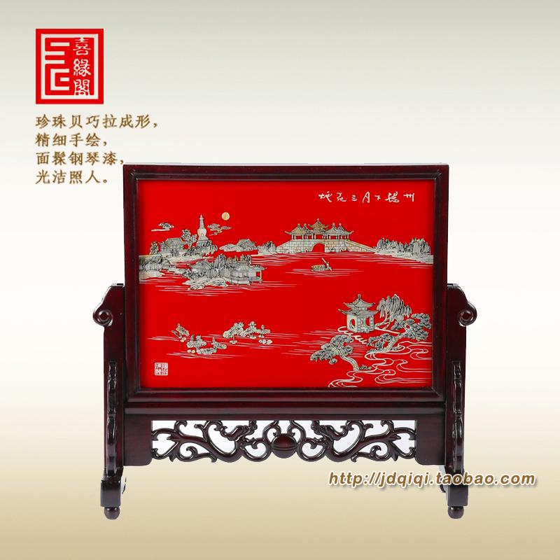 扬州漆器屏风插屏台屏摆件平磨螺钿工艺扬州特色旅游外事商务礼品