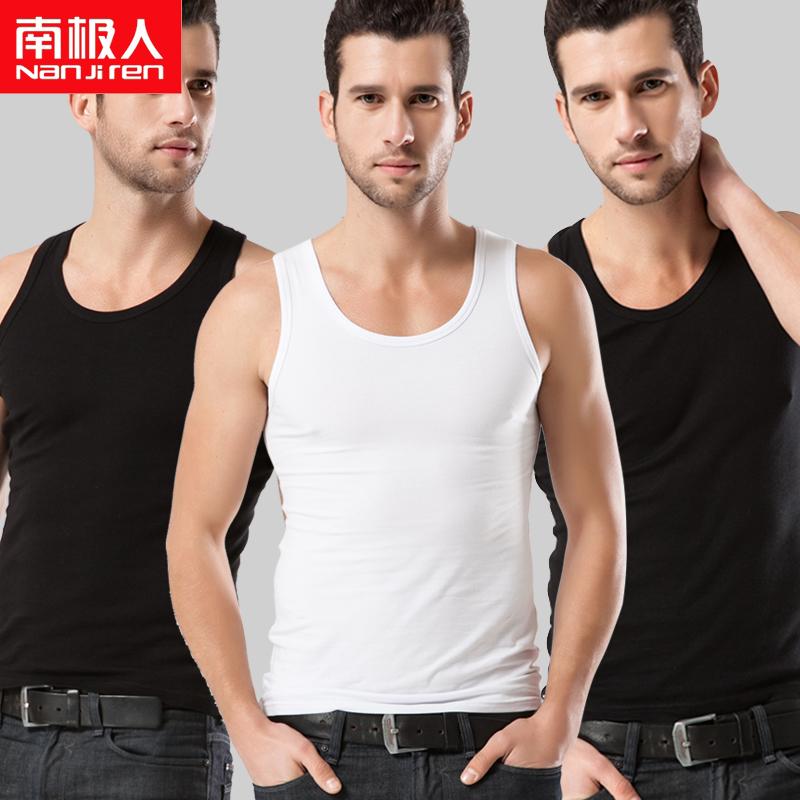 3件南极人男士背心无袖坎肩纯棉T恤运动弹力中老年夏季打底衫