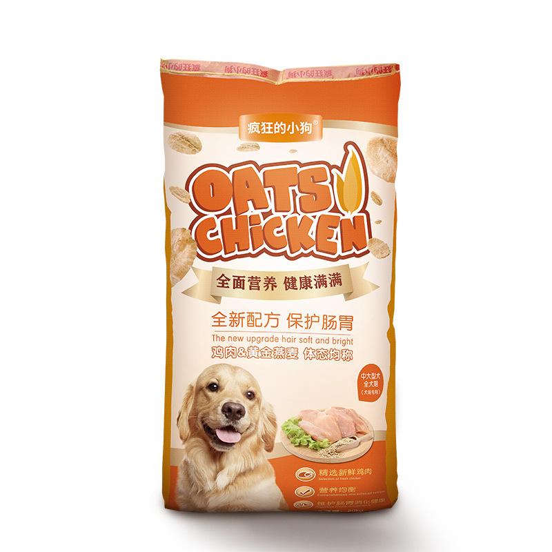 新品疯狂的小狗狗粮40斤金毛萨摩中大型幼成犬通用型保护肠胃20kg优惠券