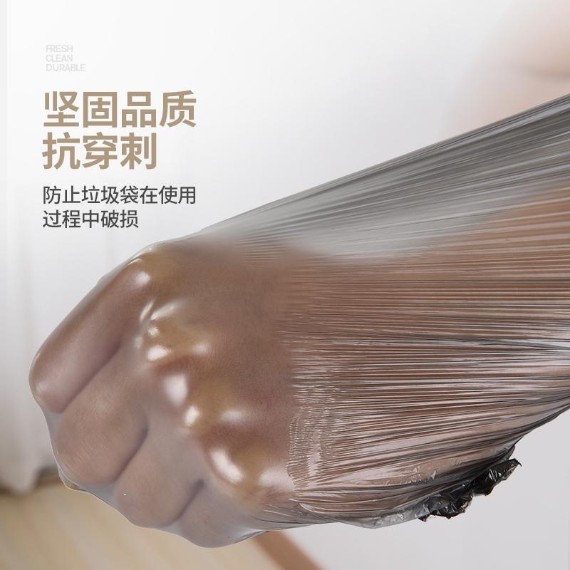 5连卷中号垃圾袋加厚点断式一次性家用厨房收纳袋黑色彩色塑料袋