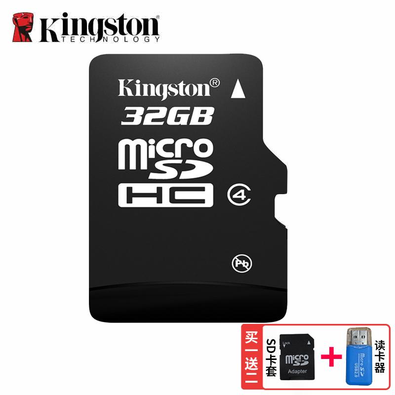 金士頓32g記憶體卡 適用華為 vivo 榮耀 oppo 中興 小米 紅米等手機