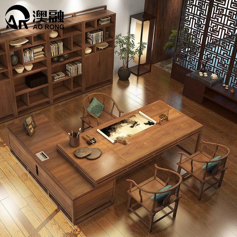 新中式办公桌椅组合实木老板桌工作台大气总裁桌大班台办公室家具