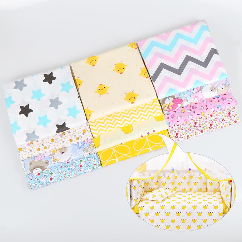 纯棉布料宝宝床品面料儿童婴儿卡通床单被套斜纹棉布布料清仓处理
