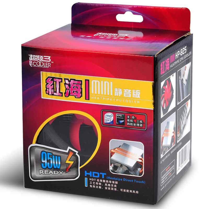 超频三红海mini电脑CPU散热器775针1155CPU风扇AMD台式机I5超频3