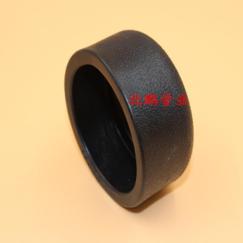 PE管件 承插式PE管帽 PE自来水管配件堵头堵帽pe20/25/32/50 /63