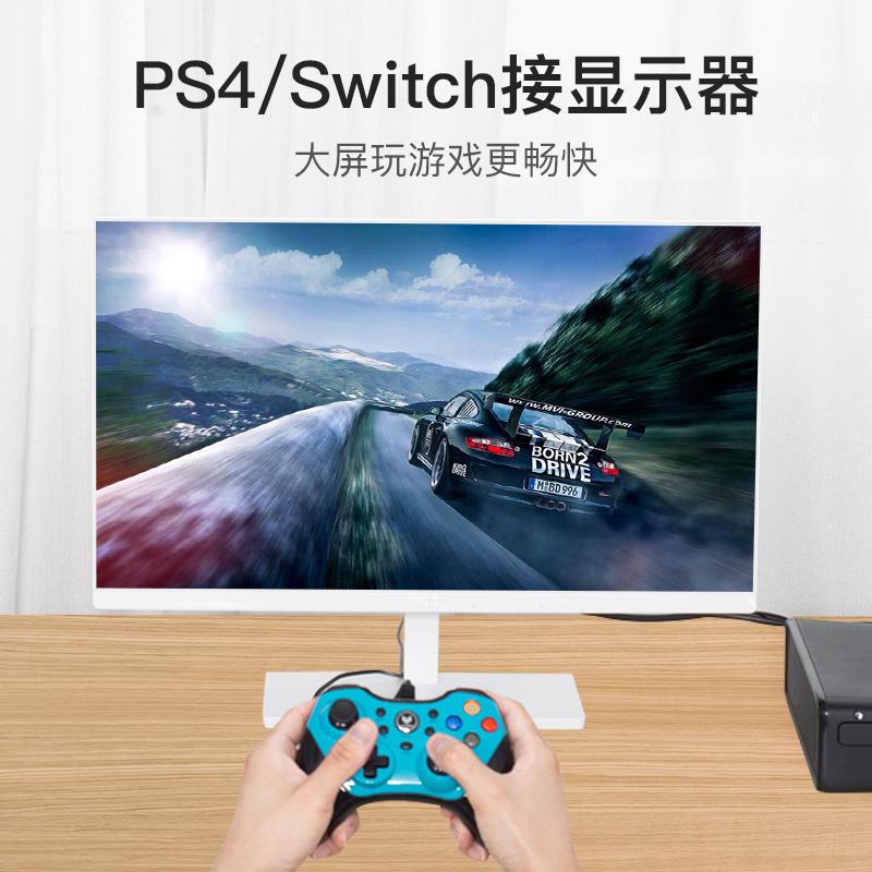 威迅DVI转HDMI转接头显卡接口PS4/switch电脑接显示器屏笔记本外接投影仪电视机顶盒dvi-d高清连接线转换器
