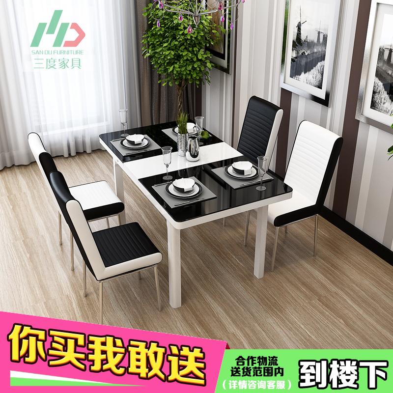 人简约现代伸缩餐桌钢化玻璃客厅环保家具 4 人 6 餐桌椅组合