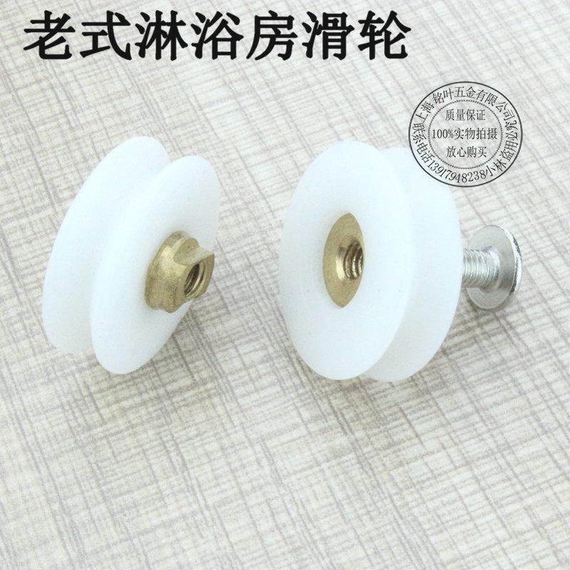 淋浴房滑轮 配件 吊轮 老式滑轮 浴室滑轮 轮子 带槽滑轮 单轮