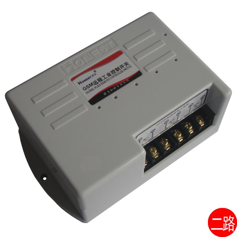 伏启动柜潜水泵电动机 380 手机短信远程控制器大功率开关电源灯 GSM