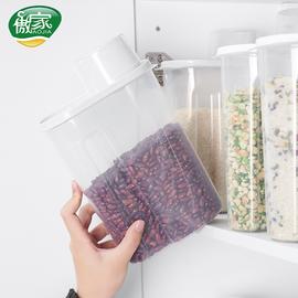 密封罐粮食厨房收纳盒储存罐子收纳箱大号家用塑料五谷杂粮储物罐