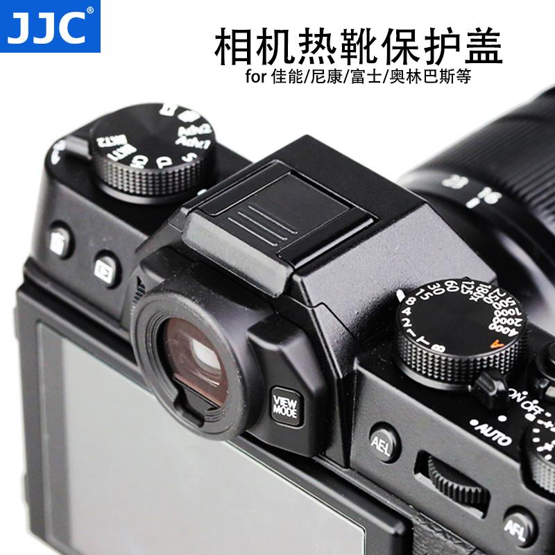 JJC熱靴保護蓋 佳能尼康富士奧林巴斯松下賓得相機通用熱靴防塵蓋