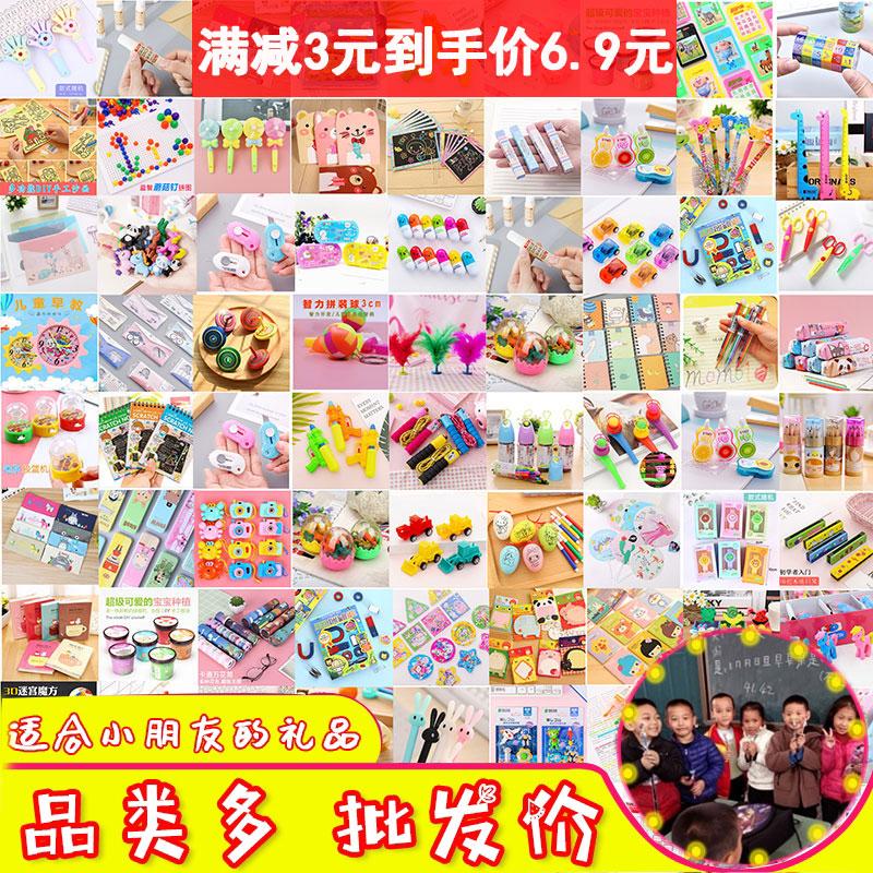 小学生奖励礼品活动奖品创意幼儿园六一儿童节全班实用宣传礼物 No.2