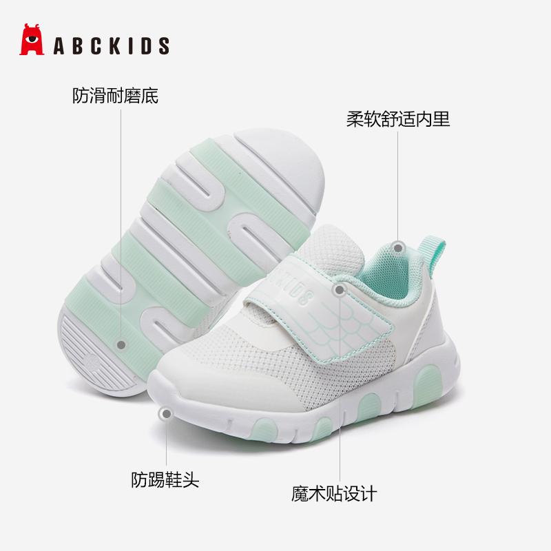 ABCKIDS童鞋 2021年春季新款儿童鞋网面透气休闲鞋女宝宝学步鞋