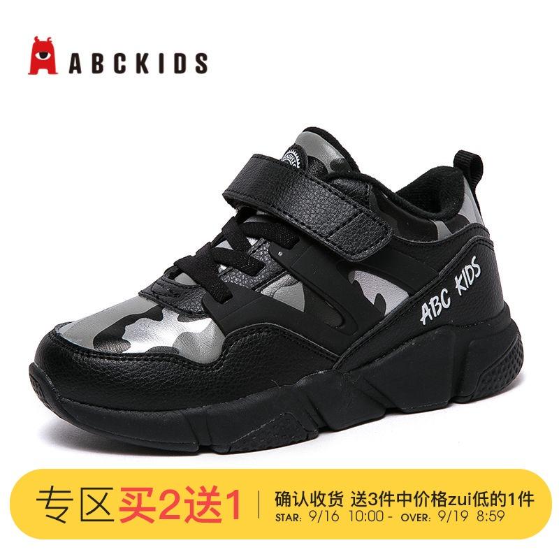 abckids男女童鞋子 秋冬运动鞋男女孩休闲童鞋跑步加厚保暖棉鞋