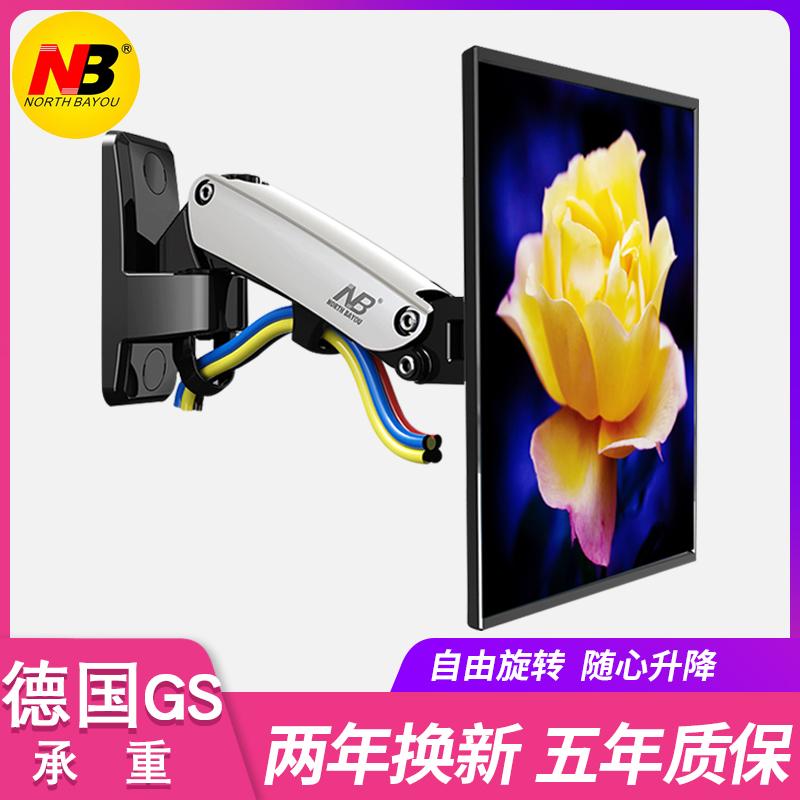 NB顯示器掛架可升降伸縮液晶電視壁掛架支架萬向旋轉通用電視機架