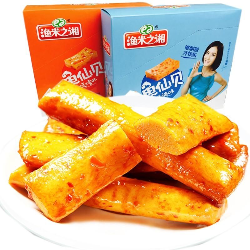 包湖南特产辣小吃零食鱼豆腐香辣味烧烤味 20 20g 鱼仙贝