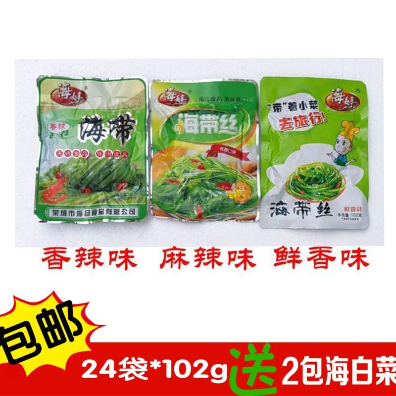 香辣海带丝即食下饭菜鲜香香辣麻辣海带丝 102g 袋 24