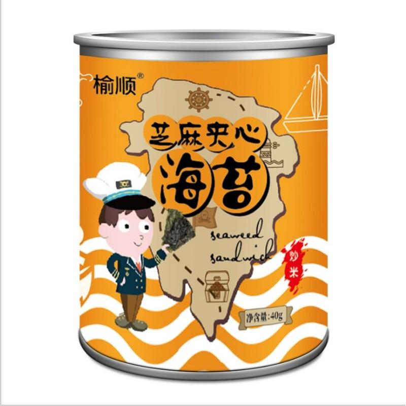 罐宝宝海苔芝麻夹心海苔脆片 40g 夹心海苔即食海苔夹心脆罐装