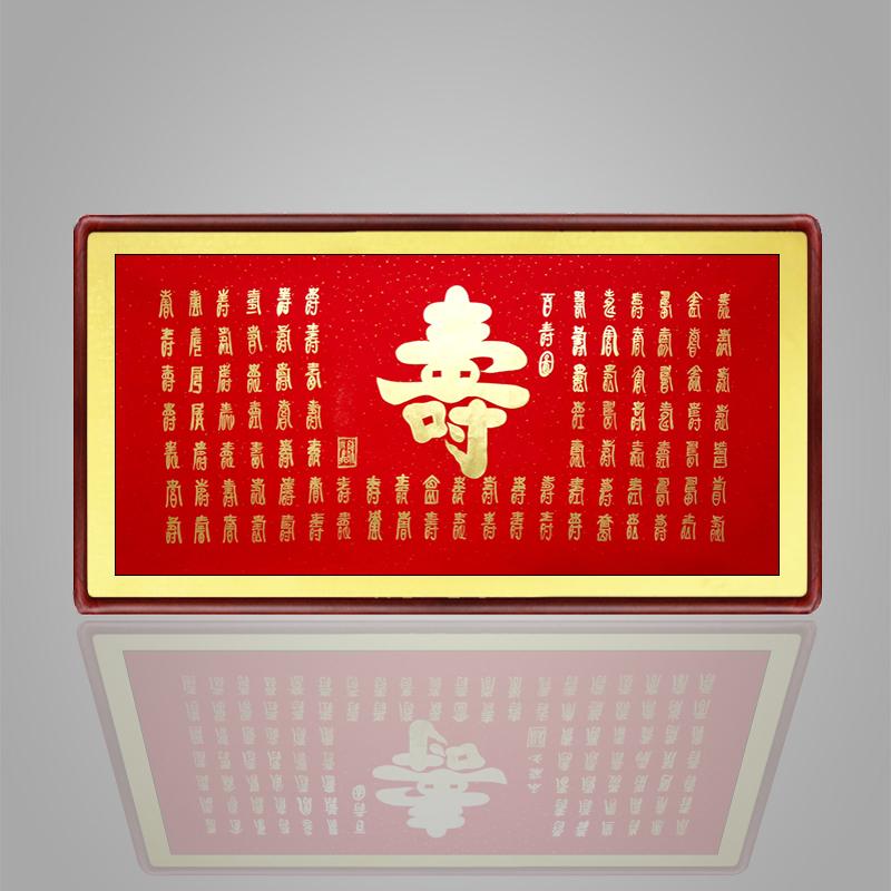 百福圖書法字畫手繪百壽圖書法手寫真跡風水祝壽禮品客廳福字掛畫