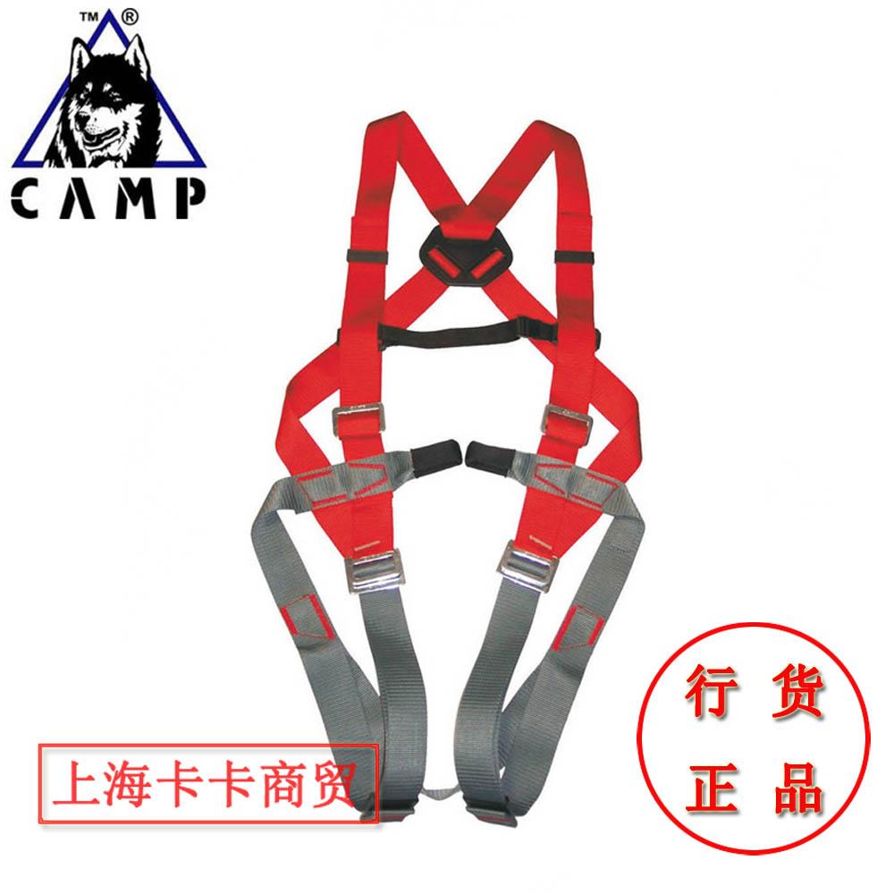 義大利坎普CAMP  922 EMPIRE 全身可調攀巖安全帶 二類吊帶紅灰色