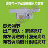 Light control switch, three-wire system 220V, not bright during the day and bright at night, adjustable light sensitivity, automatic sensor switch 86