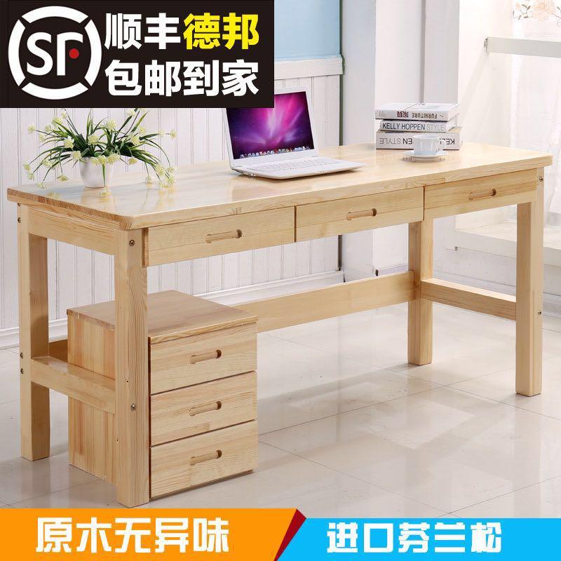 松木書桌簡約實木電腦桌學生家用學習桌兒童臥室寫字檯辦公桌定製