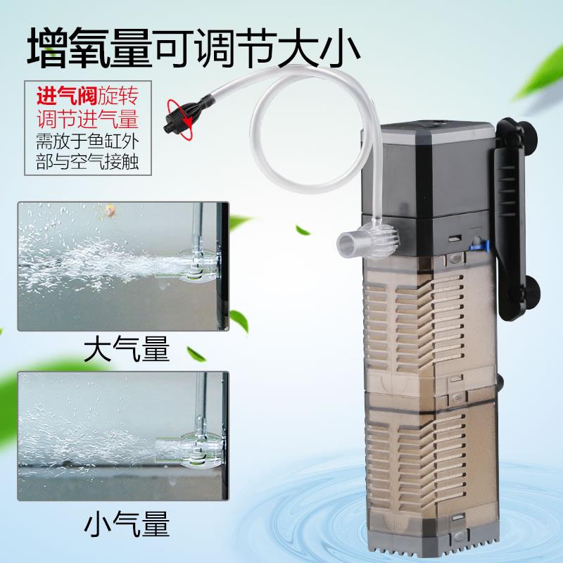 森森chj三合一魚缸內置過濾器靜音增氧泵水族箱內部圖片