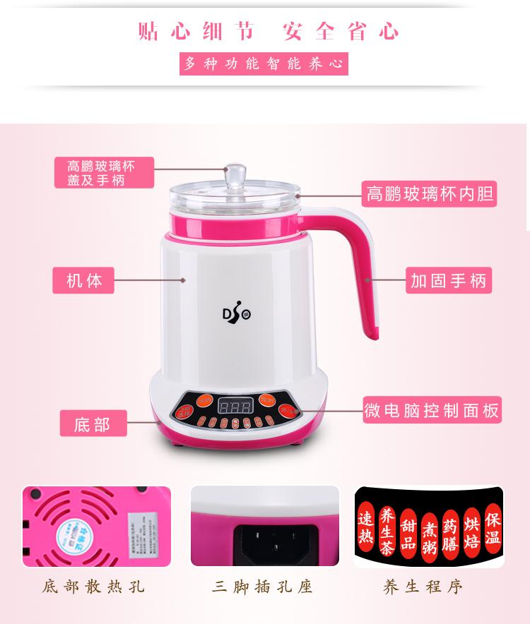 电热杯 多功能迷你煮粥杯 热牛奶杯智能预约办公室必备煮花茶甜品