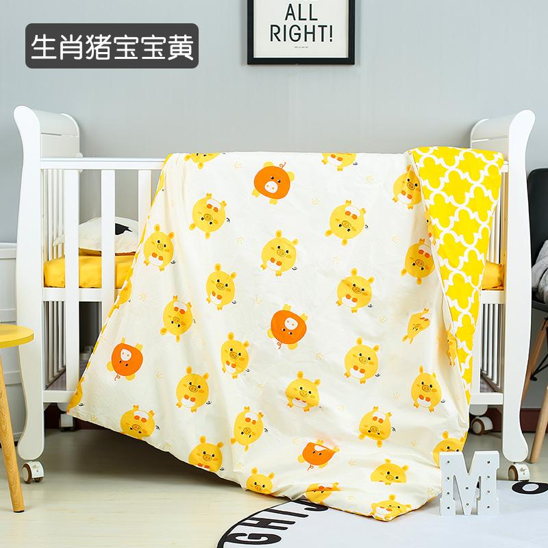 梦安馨单件纯棉1.2m1.5米宝宝儿童幼儿园被套学生宿舍被罩定做