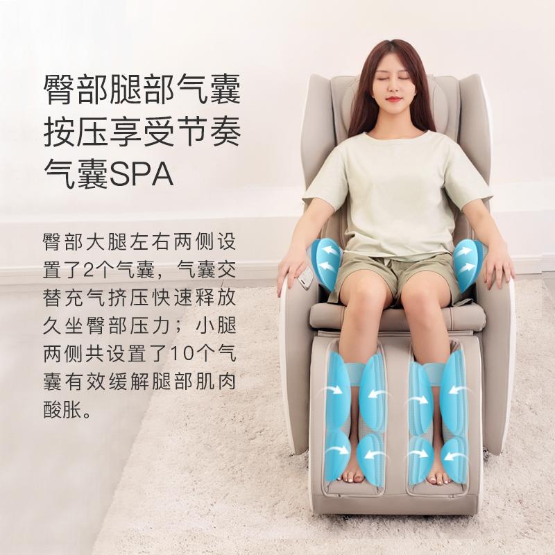 锐珀尔全自动按摩椅家用全身小型零重力迷你懒人太空舱电动沙发椅