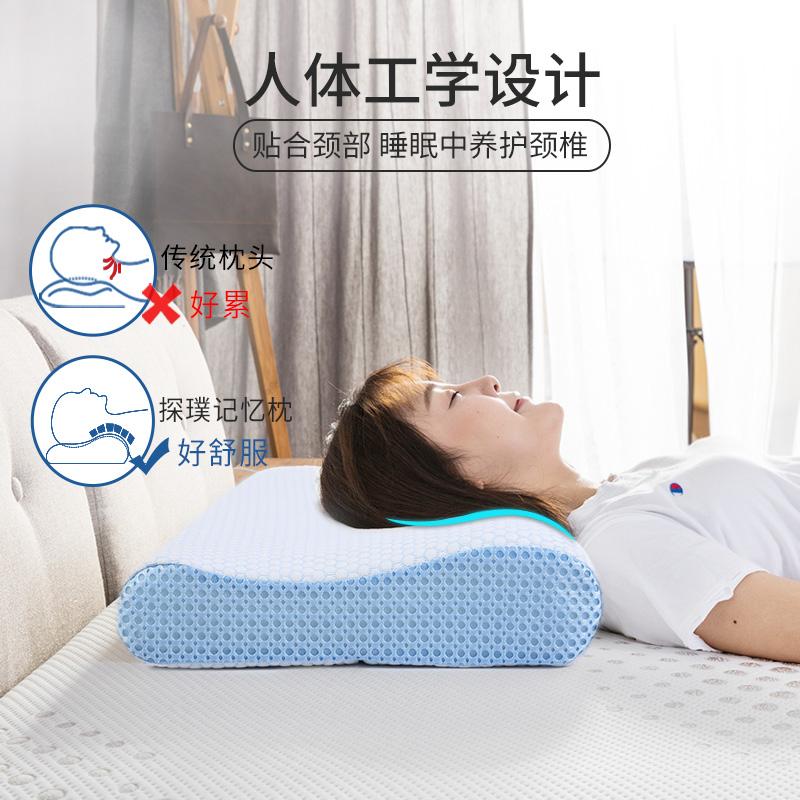 太空记忆棉枕头枕芯慢回弹成人高低护颈椎枕单人整头一只装男女