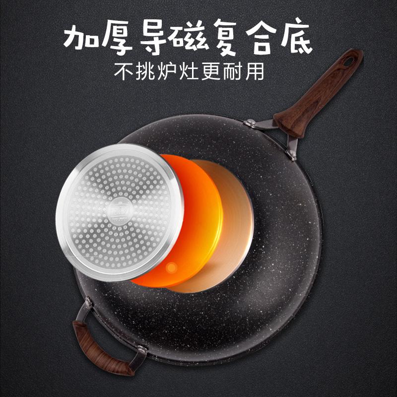 苏泊尔麦饭石不粘锅炒锅家用多功能炒菜锅平底锅燃气电磁炉适用
