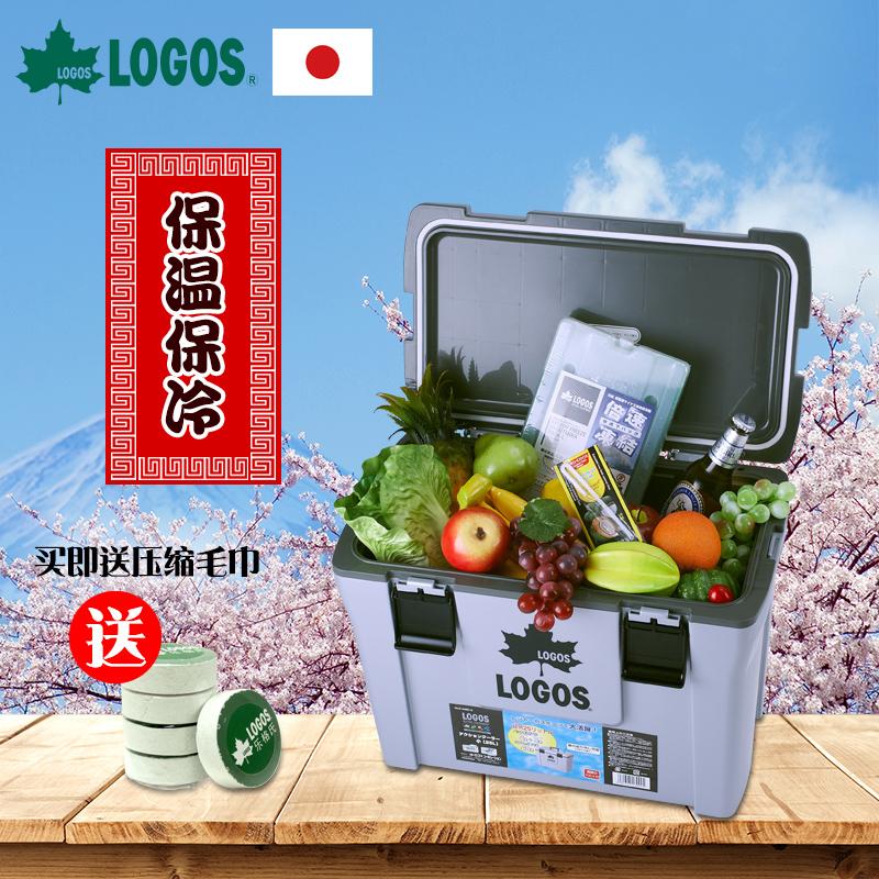 LOGOS日本進口戶外車載保溫箱冷藏保鮮釣魚箱冷藏箱便攜外賣