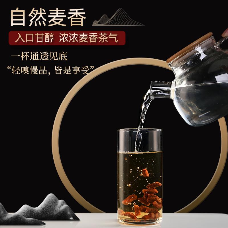 长白工坊野生蒲公英根茶250g整根。炒熟奶汁草长白山大根正品特级
