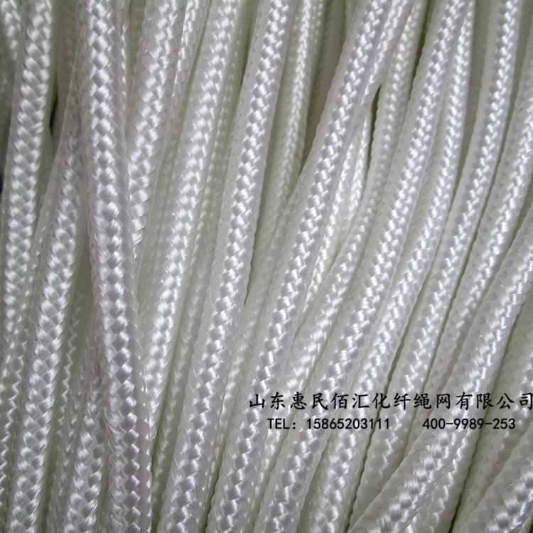 尼龙绳子丙纶绳PP编织绳家用绳子捆绑捆扎绳晾衣绳户外绳耐磨拉绳