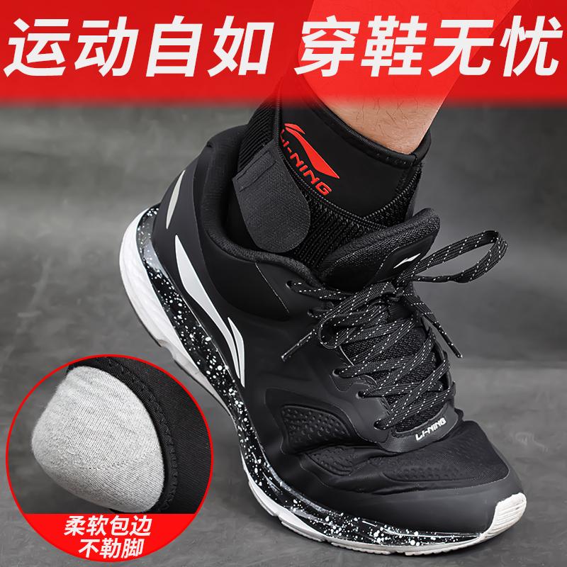 李宁护踝男篮球扭伤防护固定保暖运动装备护腕女脚腕套护脚踝护具