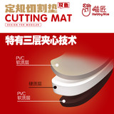 The craftsman HOBBY-MIO double-sided cutting pad fixed cutting pad two-color cutting pad A2/A3/A4