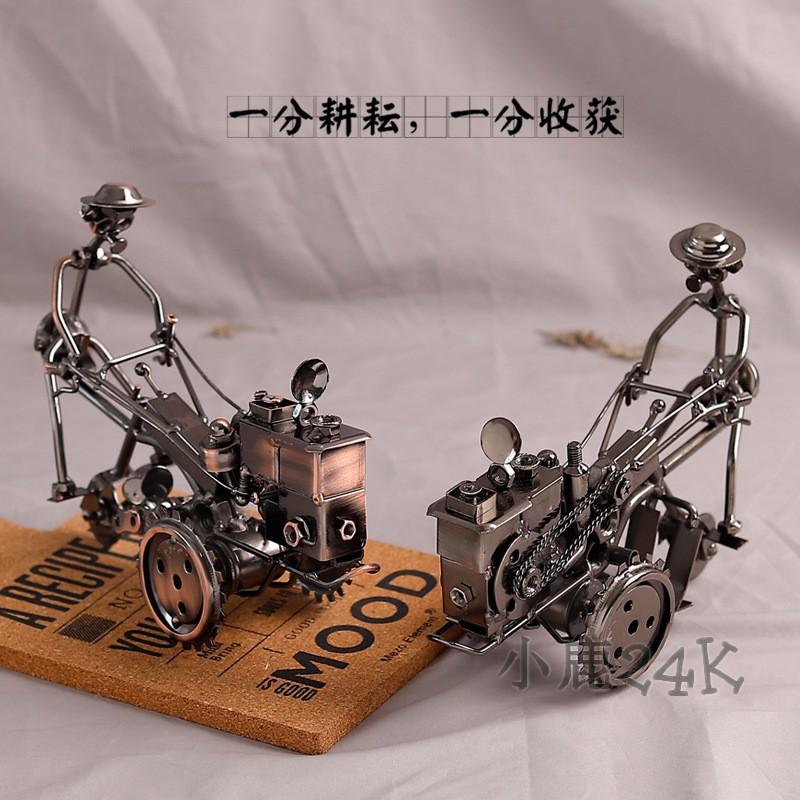 创意农耕模型铁艺手扶拖拉机工艺品家居装饰品纯金属农家乐小摆件