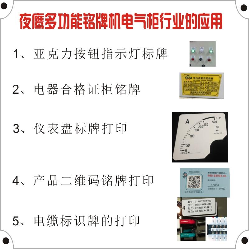 代打22mm电气按钮标示牌定做标牌框丝印开关标识牌铭牌仪表盘标牌