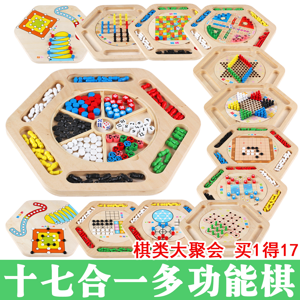 Buy Childrens Educational Toys 5 6 7 8 9 Year Old Boy Over The Age