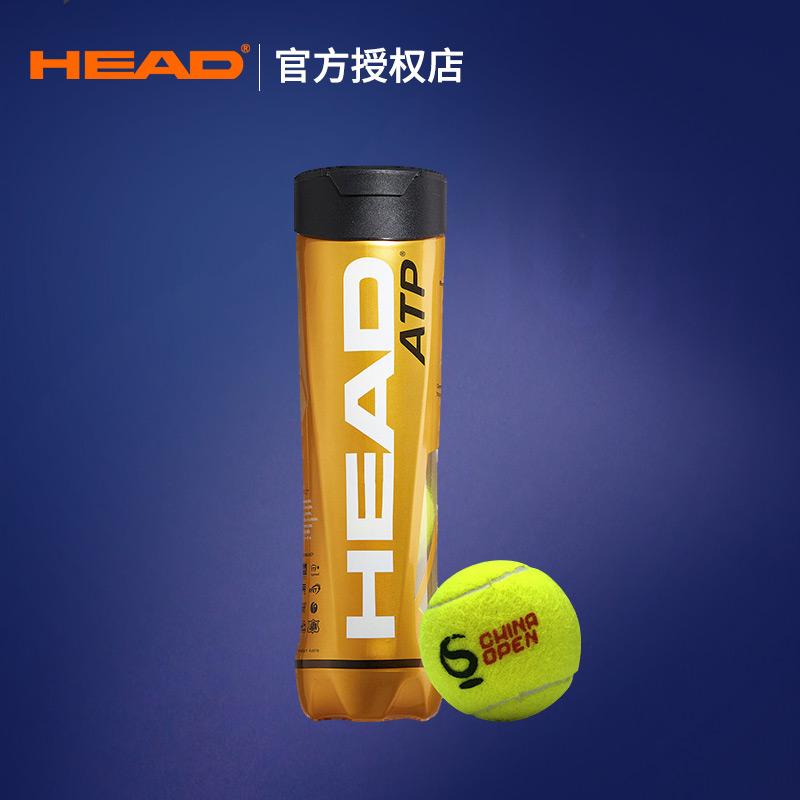 正品Head海德訓練專業比賽網球 訓練網球 ATP中網公開賽網球