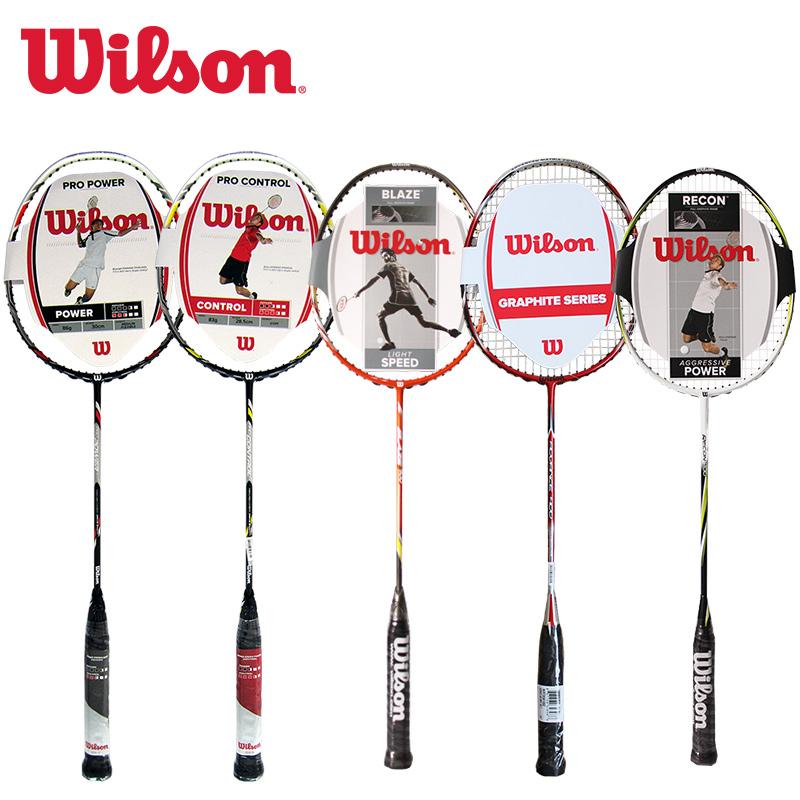 威尔胜碳素羽毛球拍正品 男女士纳米碳素纤维训练羽毛球单拍