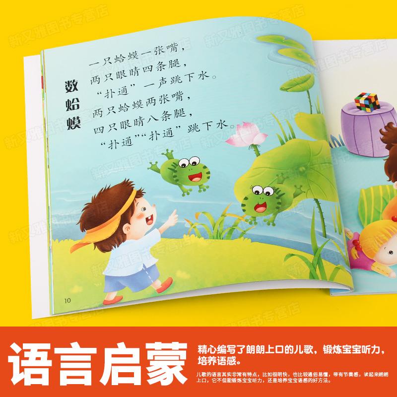 阳光宝贝宝宝学说话语言启蒙书 婴儿绘本0-1—2到3岁教小孩看的一两岁半儿童表达天天练训练书籍认知故事幼儿撕不烂早教书读物神器