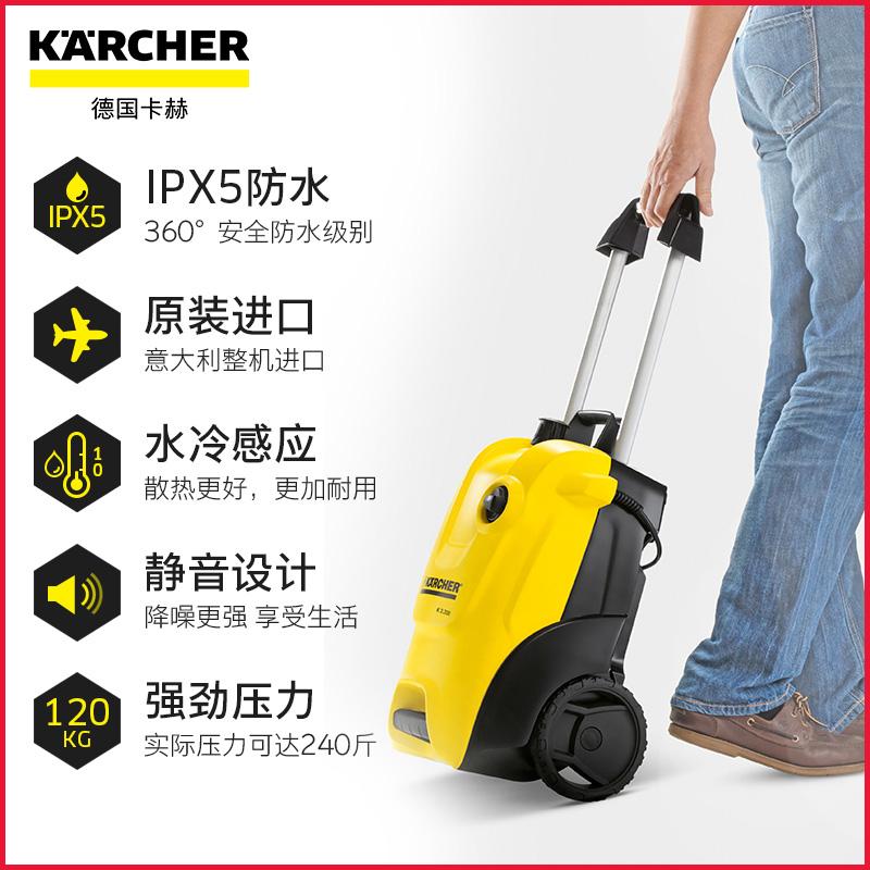 德国凯驰Karcher 高压洗车机进口家用220V洗车器洗车泵神器K3.200