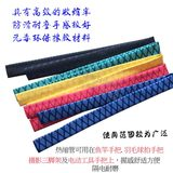 Rod handle sleeve tube rod pattern tool wrapped with heat shrink tubing handlebar cover slip preventing electrical sweatband